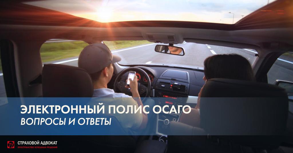 машина и водитель