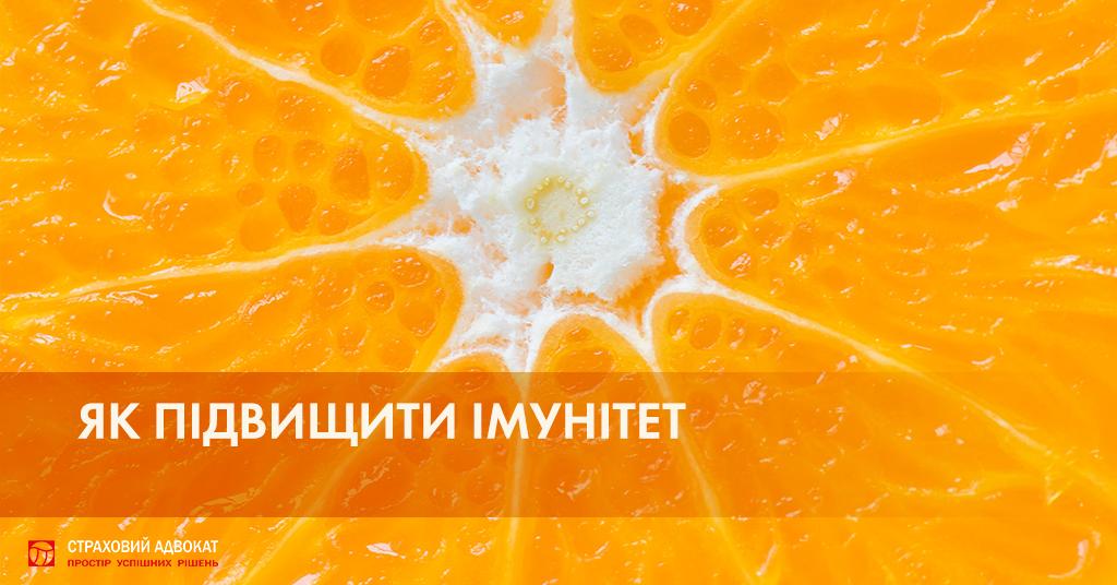 помаранч