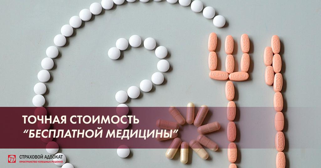 лекарства картинка